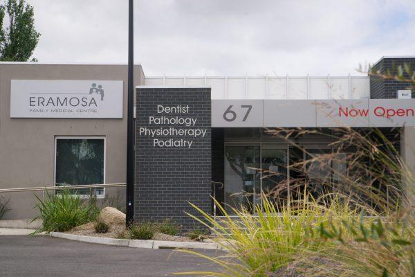 Somerville Podiatry Clinic